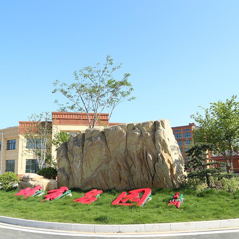 沐阳-城市名园