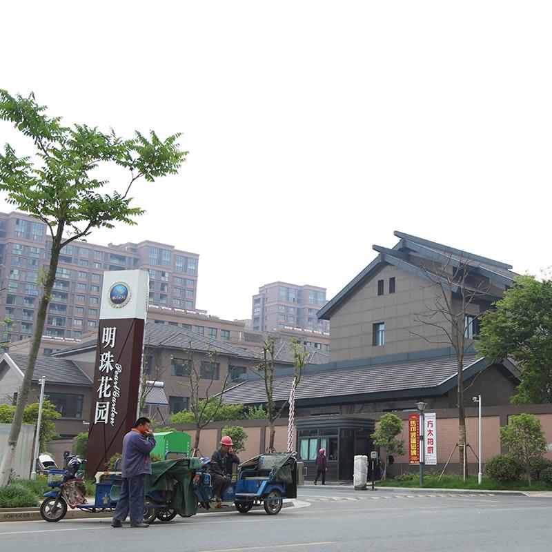 镇江-明珠花苑-乳胶漆厂家施工