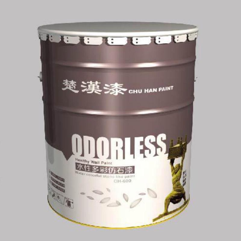 【乳胶漆厂家强烈推荐】【CH-600】水性多彩仿石漆