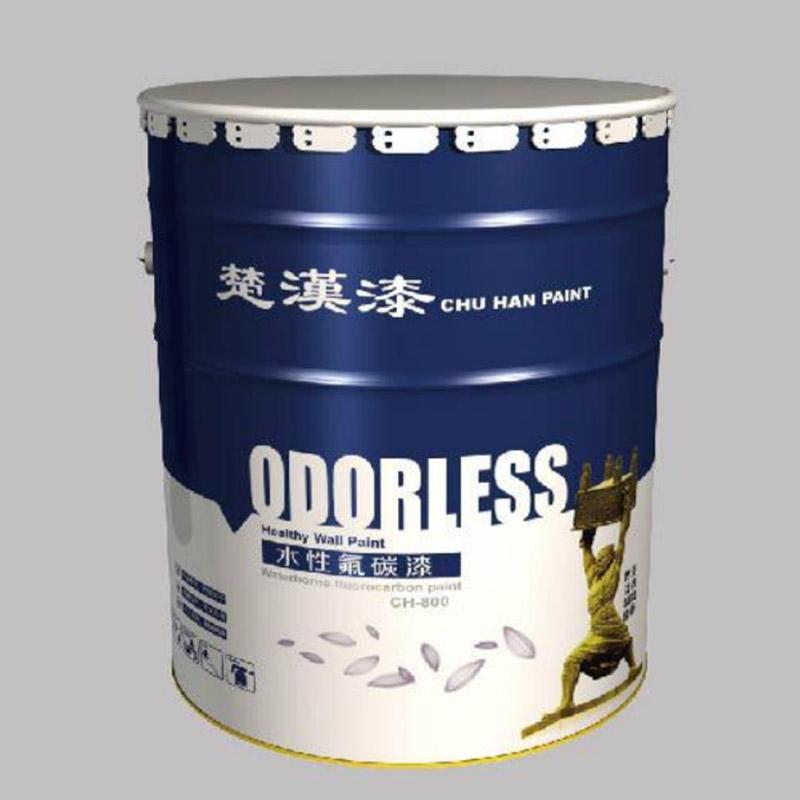 【盐城乳胶漆厂家推荐】【CH-800】水性氟碳漆