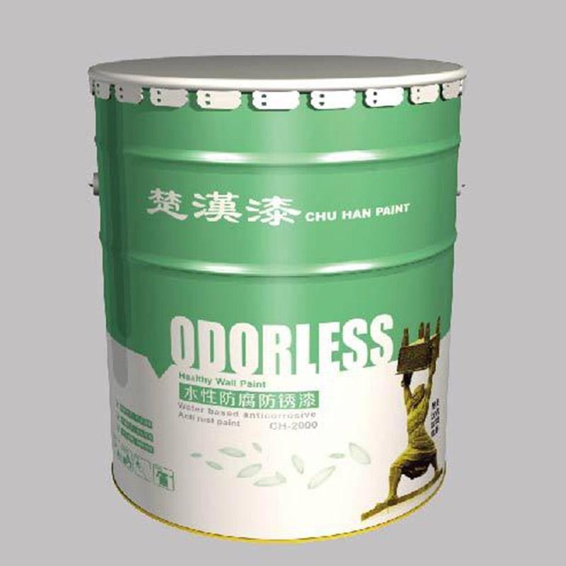 【乳胶漆厂家推荐】【CH-2000】水性防腐防锈漆