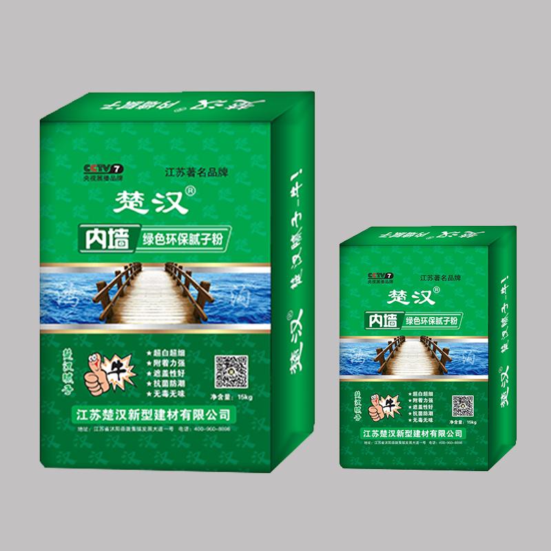 【腻子粉厂家力强烈推荐】楚汉内墙绿色环保腻子粉