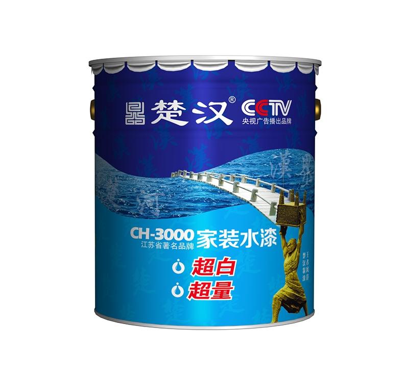 【CH-3000】超白环保家装水漆