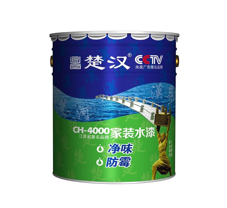【CH-4000】净味防霉家装水漆